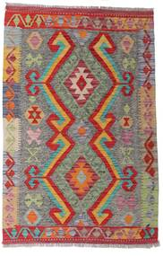 Kelim Afghan Old Style Teppich  90X139 Echter Orientalischer Handgewebter Dunkelrot/Hellbraun (Wolle, Afghanistan)