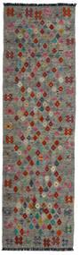 Kelim Afghan Old Style Teppich  69X231 Echter Orientalischer Handgewebter Läufer Dunkelgrau/Hellgrau (Wolle, Afghanistan)