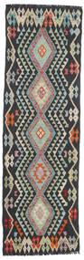 Kelim Afghan Old Style Teppich  71X231 Echter Orientalischer Handgewebter Läufer Dunkelgrau/Hellgrau (Wolle, Afghanistan)