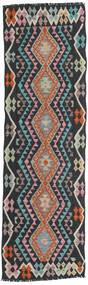 Kelim Afghan Old Style Teppich  69X234 Echter Orientalischer Handgewebter Läufer Dunkelgrau/Hellgrau (Wolle, Afghanistan)