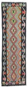 Kelim Afghan Old Style Teppich  67X236 Echter Orientalischer Handgewebter Läufer Schwartz/Türkisblau (Wolle, Afghanistan)