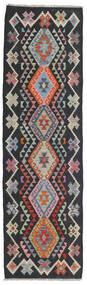 Kelim Afghan Old Style Teppich 71X249 Echter Orientalischer Handgewebter Läufer Schwartz/Hellgrau (Wolle, Afghanistan)