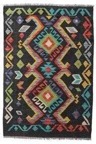 Kelim Afghan Old Style Teppich  77X115 Echter Orientalischer Handgewebter Schwartz/Hellgrau (Wolle, Afghanistan)