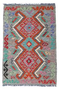 Kelim Afghan Old Style Teppich  76X114 Echter Orientalischer Handgewebter Hellgrau/Braun (Wolle, Afghanistan)