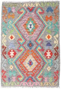 Kelim Afghan Old Style Teppich 86X124 Echter Orientalischer Handgewebter Hellgrau (Wolle, Afghanistan)
