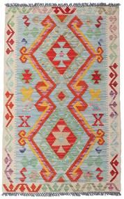 Kelim Afghan Old Style Teppich  77X123 Echter Orientalischer Handgewebter Hellgrau/Hell Grün (Wolle, Afghanistan)