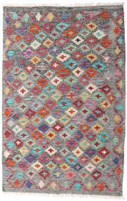 Kelim Afghan Old Style Teppich  81X124 Echter Orientalischer Handgewebter Dunkelgrau/Hellgrau (Wolle, Afghanistan)