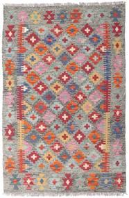 Kelim Afghan Old Style Teppich  79X122 Echter Orientalischer Handgewebter Hellgrau/Dunkelgrau (Wolle, Afghanistan)