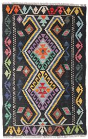 Kelim Afghan Old Style Teppich  80X124 Echter Orientalischer Handgewebter Schwartz (Wolle, Afghanistan)