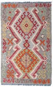 Kelim Afghan Old Style Teppich  75X122 Echter Orientalischer Handgewebter Hellgrau/Braun (Wolle, Afghanistan)