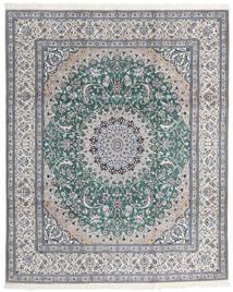 Nain 9La Teppich  246X300 Echter Orientalischer Handgeknüpfter Hellgrau/Türkisblau (Wolle/Seide, Persien/Iran)