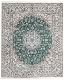 Nain 9La Teppich  250X303 Echter Orientalischer Handgeknüpfter Hellgrau Großer (Wolle/Seide, Persien/Iran)