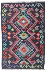 Kelim Afghan Old Style Teppich  78X114 Echter Orientalischer Handgewebter Dunkelgrau/Hellgrau (Wolle, Afghanistan)