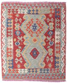 Kelim Afghan Old Style Teppich  100X120 Echter Orientalischer Handgewebter Hellgrau/Dunkelrot (Wolle, Afghanistan)