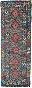 Kelim Afghan Old Style Teppich  68X192 Echter Orientalischer Handgewebter Läufer Dunkelgrau/Hellgrau (Wolle, Afghanistan)