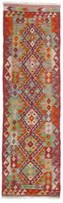 Kelim Afghan Old Style Teppich  61X205 Echter Orientalischer Handgewebter Läufer Dunkelrot/Olivgrün (Wolle, Afghanistan)