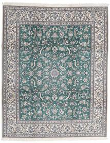 Nain 9La Teppich  252X306 Echter Orientalischer Handgeknüpfter Hellgrau/Dunkelgrau Großer (Wolle/Seide, Persien/Iran)