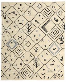 Kelim Ariana Teppich  244X290 Echter Moderner Handgewebter Beige/Dunkel Beige (Wolle, Afghanistan)