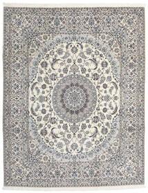 Nain 9La Teppich  245X310 Echter Orientalischer Handgeknüpfter Hellgrau/Beige (Wolle/Seide, Persien/Iran)