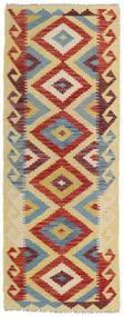 Kelim Afghan Old Style Teppich  71X184 Echter Orientalischer Handgewebter Läufer Gelb/Dunkel Beige (Wolle, Afghanistan)
