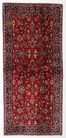 Keshan Teppich  90X203 Echter Orientalischer Handgeknüpfter Läufer Dunkelrot/Beige (Wolle, Persien/Iran)