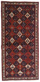 Afshar Teppich  93X191 Echter Orientalischer Handgeknüpfter Dunkelrot/Dunkelblau (Wolle, Persien/Iran)