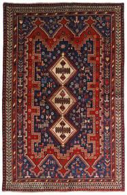 Afshar Teppich  146X224 Echter Orientalischer Handgeknüpfter Dunkelrot/Dunkelblau (Wolle, Persien/Iran)