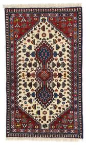 Yalameh Teppich 61X102 Echter Orientalischer Handgeknüpfter Dunkelbraun/Beige (Wolle, Persien/Iran)