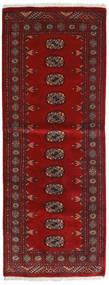 Pakistan Buchara 3Ply Teppich  77X199 Echter Orientalischer Handgeknüpfter Läufer Dunkelrot/Rost/Rot (Wolle, Pakistan)