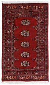 Pakistan Buchara 3Ply Teppich  78X130 Echter Orientalischer Handgeknüpfter Dunkelrot/Rost/Rot (Wolle, Pakistan)