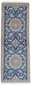 Nain 9La Teppich 80X215 Echter Orientalischer Handgeknüpfter Läufer Hellgrau/Weiß/Creme (Wolle/Seide, Persien/Iran)