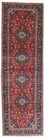 Keshan Teppich 95X305 Echter Orientalischer Handgeknüpfter Läufer Dunkelrot/Schwartz (Wolle, Persien/Iran)
