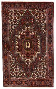 Gholtogh Teppich  78X123 Echter Orientalischer Handgeknüpfter Dunkelbraun/Dunkelrot (Wolle, Persien/Iran)