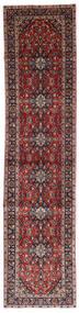 Keshan Teppich  97X406 Echter Orientalischer Handgeknüpfter Läufer Dunkelrot/Dunkelbraun (Wolle, Persien/Iran)