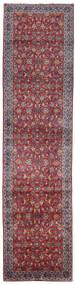 Keshan Teppich  99X392 Echter Orientalischer Handgeknüpfter Läufer Dunkelrot/Helllila (Wolle, Persien/Iran)