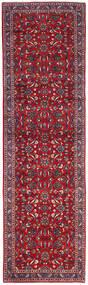 Keshan Teppich  113X386 Echter Orientalischer Handgeknüpfter Läufer Dunkelrot/Dunkellila (Wolle, Persien/Iran)