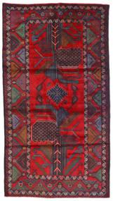 Belutsch Teppich  110X200 Echter Orientalischer Handgeknüpfter Dunkelrot/Dunkelbraun (Wolle, Afghanistan)