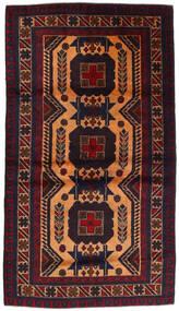 Belutsch Teppich 105X180 Echter Orientalischer Handgeknüpfter Dunkelblau/Dunkelrot (Wolle, Afghanistan)