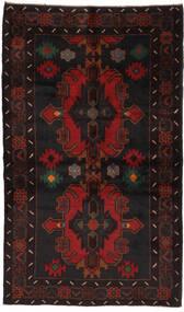 Belutsch Teppich  109X184 Echter Orientalischer Handgeknüpfter Schwartz/Dunkelbraun (Wolle, Afghanistan)