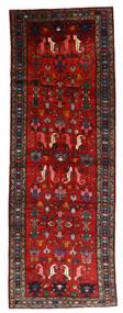 Hamadan Teppich  112X330 Echter Orientalischer Handgeknüpfter Läufer Dunkelrot/Rost/Rot/Schwartz (Wolle, Persien/Iran)