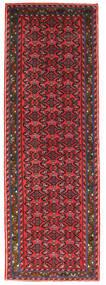 Hosseinabad Teppich 71X208 Echter Orientalischer Handgeknüpfter Läufer Rot/Schwartz (Wolle, Persien/Iran)
