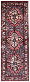 Rudbar Teppich  73X206 Echter Orientalischer Handgeknüpfter Läufer Dunkelbraun/Dunkelrot (Wolle, Persien/Iran)