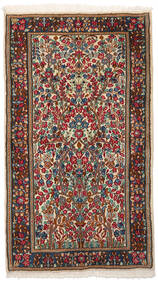 Kerman Teppich  86X153 Echter Orientalischer Handgeknüpfter Dunkelbraun/Dunkelrot (Wolle, Persien/Iran)