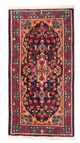 Kerman Teppich  64X121 Echter Orientalischer Handgeknüpfter (Wolle, Persien/Iran)