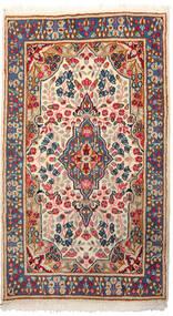 Kerman Teppich  87X152 Echter Orientalischer Handgeknüpfter Hellgrau/Beige (Wolle, Persien/Iran)
