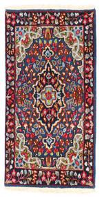 Kerman Teppich 57X114 Echter Orientalischer Handgeknüpfter Dunkellila/Dunkelrot (Wolle, Persien/Iran)