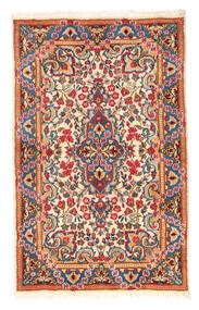 Kerman Teppich  90X140 Echter Orientalischer Handgeknüpfter Hellgrau/Beige (Wolle, Persien/Iran)