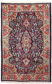 Kerman Teppich  91X146 Echter Orientalischer Handgeknüpfter Dunkellila/Dunkelrot (Wolle, Persien/Iran)