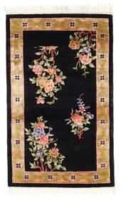 China Art Seide 120 Line Teppich 91X152 Echter Orientalischer Handgeknüpfter Schwartz/Braun ( China)