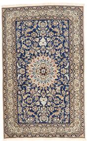 Nain Teppich  157X252 Echter Orientalischer Handgeknüpfter Hellgrau/Beige/Dunkellila (Wolle, Persien/Iran)
